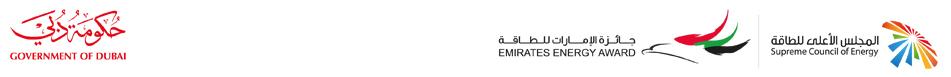 Emirated Energy Award